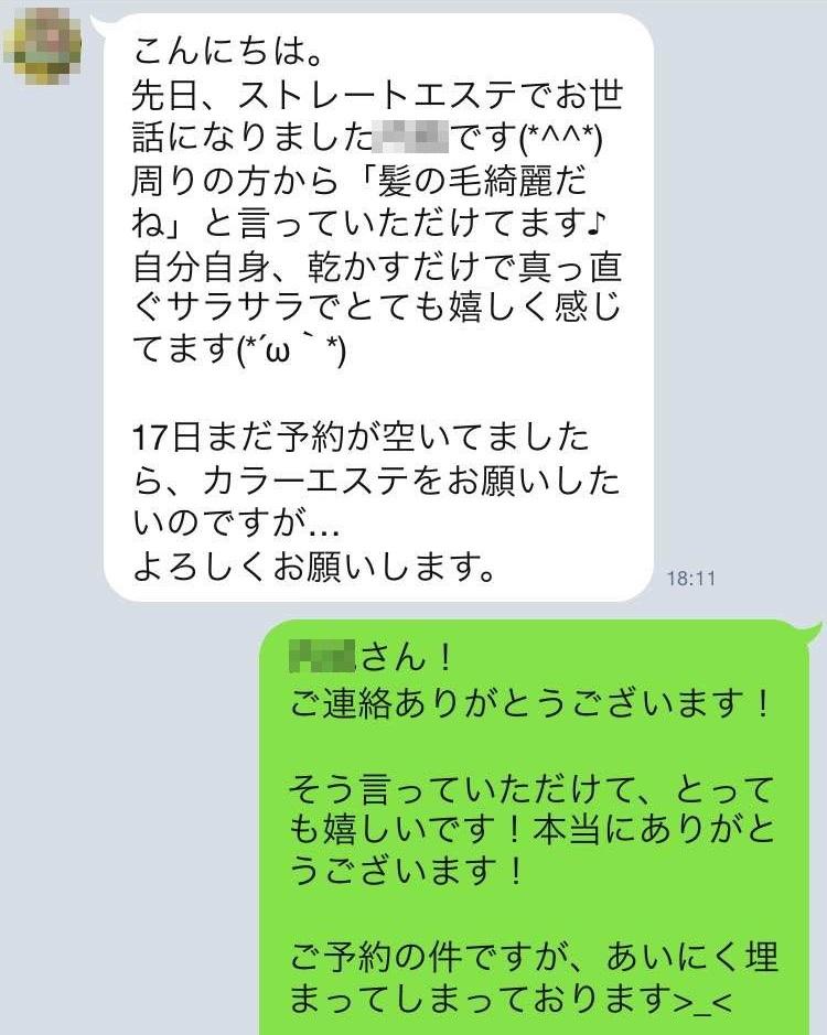 IMG_1197